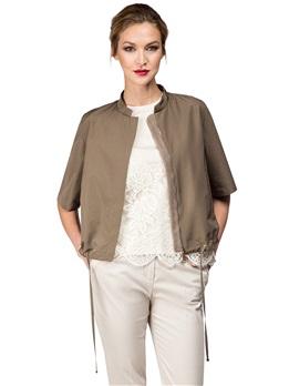 Куртка Les Copains 00B010