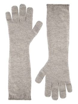 Перчатки Peserico S37054F12