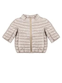 Куртка Herno PI0037G
