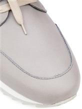 Кроссовки Henry Beguelin SU3008 100% кожа Светло-серый Италия изображение 5
