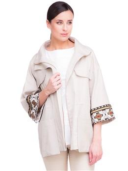 Куртка Les Copains 0L8030