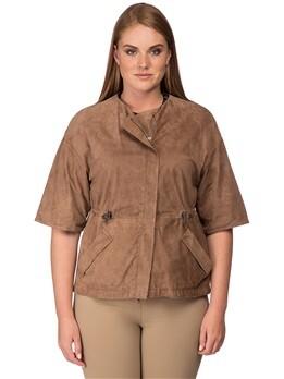 Куртка Brunello Cucinelli 2857