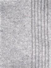 Носки Peserico S41017F12 70% шерсть, 20% шёлк, 10% кашемир Серый Италия изображение 1