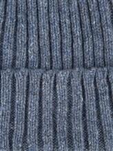 Шапка ONES 130 100% кашемир Серо-голубой Италия изображение 1