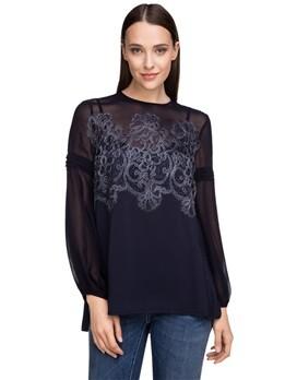 Блуза Les Copains 0L2050