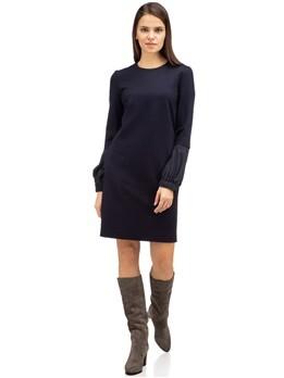 Платье Les Copains 0L5350